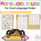 Kinder Dual Language Homework Folder