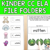 Kindergarten Common Core ELA File Folder Activities