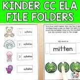 Kindergarten Common Core ELA File Folder Activities