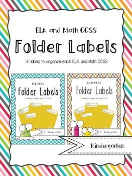 Kinder ELA & Math CCSS Folder Labels **BUNDLE**