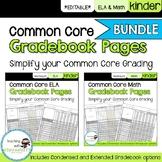 Kinder ELA and Math Common Core **EDITABLE** Gradebook Pages **BUNDLE**
