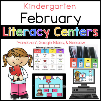 Kinder February Literacy Centers
