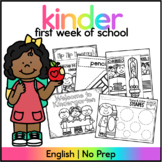 Kinder First Week No Prep Worksheets