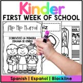 Spanish Kinder First Week No Prep Worksheets