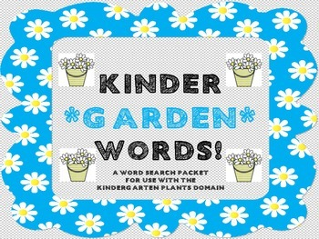 Kinder *Garden* Words