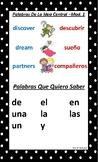 Kinder HMH Palabras de la Idea Principal y Palabras que qu