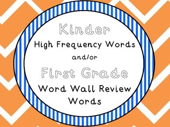 Kinder High Frequency Words