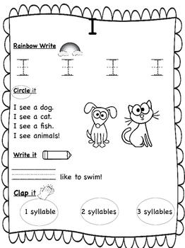 Kinder Journeys Sight Words Unit 1
