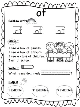 Kinder Journeys Sight Words Unit 4