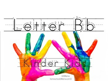 Kinder Kids - Letter Bb Bundle