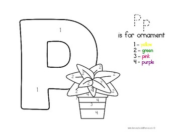 Kinder Kids - Letter Pp Bundle