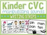 Kinder Manipulating Sounds Writing Strips