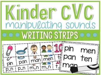 Kinder Manipulating Sounds Writing Strips