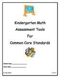 Kinder Math Assessment
