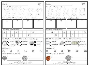 Kinder Math Daily Warm ups! V2 ENGLISH