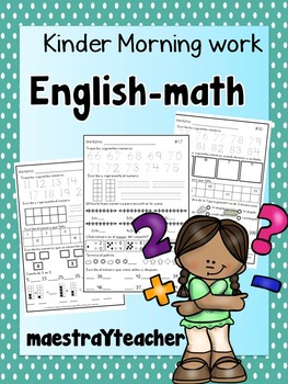 Kinder Math Daily Warm ups! V2 ENGLISH