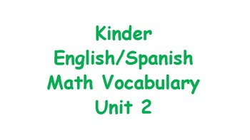 Kinder Math Vocabulary Unit 2 (English and Spanish)