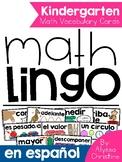 Kinder Math Vocabulary in Spanish / Tarjetas de vocabulario para matemáticas