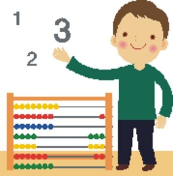 Kinder Math part1