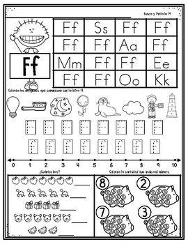 Kinder Morning Work In Spanish - F,D,C,C,N,R
