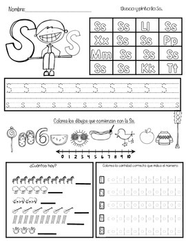 Kinder Morning Work In Spanish - MPSTL