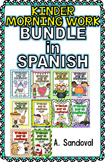 Kinder Morning Work in Spanish BUNDLE Trabajo por la mañana