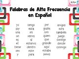 Kinder - Palabras de alta frecuencia-2/  Spanish High frec