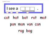 Kinder Pattern sentences