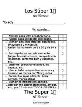 Kinder Ready List (Dual Immersion - Spanish Immersion)