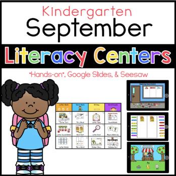 Kindergarten September Literacy Centers