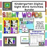 Kinder Sight Word All Year Bundle