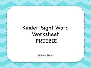 Kinder Sight Word Freebie