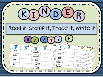 Kinder Sight Word - Read it, Stamp it, Trace it, Write it