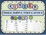 Kinder Sight Word - Read it, Stamp it, Trace it, Write it