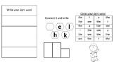 Kinder Sight Word Worksheets