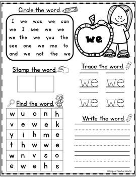 Kinder Sight Words:  No Prep