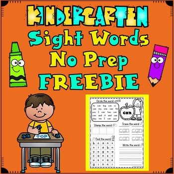 Kinder Sight Words No Prep FREEBIE Sample