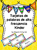Kinder Sight Words in Spanish