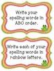 Kinder Spelling Prompts