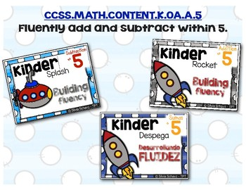 Kinder Splash - A system to develop Subtraction fluency to 5 in kindergarten