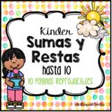 Kinder Sumas y Restas hasta 10 (Spring Themed)
