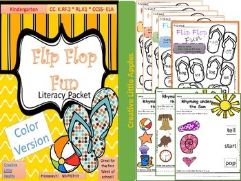 Kinder. Summer/Early Back-to-School Literacy Packet.  COLOR. No Prep. CC.Aligned