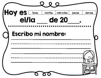 Kínder- Trabajo de la mañana- Agosto/Kindergarten Spanish Morning Work August