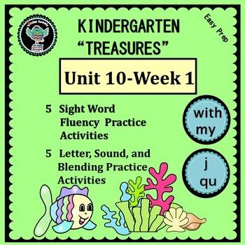 Kindergarten Treasures Unit 10  Week 1  Sight Words with m