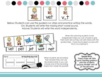 Kinder Word Family Writing Strips