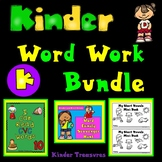 Kinder Word Work Bundle