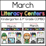 Kinder and First Grade March Literacy Centers COMBO