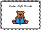Kinder and First Grade Sight Words Rapid Recognition Chart