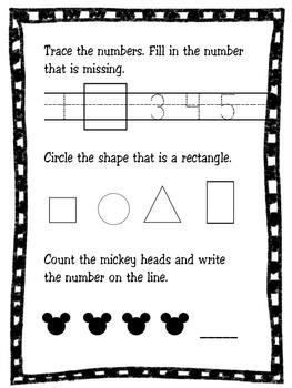 Kinder math journals set 1