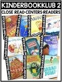KinderBookKlub 2 Bundle (A book club for kindergarten teachers!)